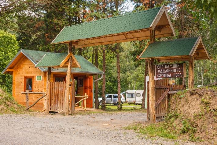 New Camping site in Serbia