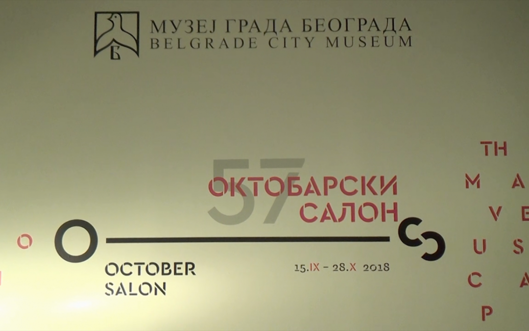 Opening of the 57th October Salon in Belgrade